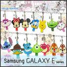 ☆1正版 迪士尼 金屬水鑽集線器/防塵塞/耳機線/傳輸線/SAMSUNG GALAXY E5/E7