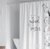 北歐輕奢浴室浴簾 衛生間個性創意布窗簾隔斷防水加厚防霉 BT11395【大尺碼女王】