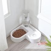 貓食盆 貓碗狗碗雙碗不濕嘴自動飲水器兩用防打翻貓咪水碗狗食盆寵物用品