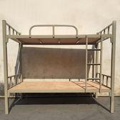 上下床鐵藝床宿舍上下鋪雙層高低架子床鐵床員工學生床子母床 YXS優家小鋪