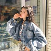 秋新款韓版chic復古蝙蝠袖短款牛仔外套女百搭寬鬆bf學生夾克  草莓妞妞
