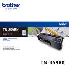 BROTHER 原廠黑色碳粉匣 TN-359BK (適用HL-8350 , MFC-8600. 8850) TN 359 351