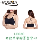 POSMA 女款 吊帶胸罩型背心 搭韓版長袖繡花網紗蕾絲透視上衣 LB050