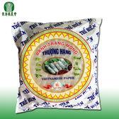 【東南亞食品】越南澱粉皮500g