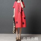 大碼洋裝 夏裝新款正韓寬鬆大碼女裝棉麻洋裝文藝圓點印花顯瘦a字裙 生活主義