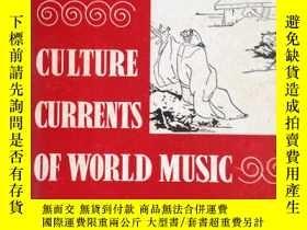 二手書博民逛書店英文原版罕見世界音樂文化潮流 *多圖 *作者簽名本culture