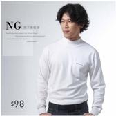 【大盤大】(N3-628) NG無法退換 白 工作服 M 男女 發熱衣 套頭棉衫 搶購 保暖衣 輕刷毛 內搭圓領