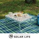 Coleman CAMPMAP露營地圖迷你桌/CM-34616.手提露營桌 摺疊野餐桌 鋁合金折疊桌 抗菌折合桌