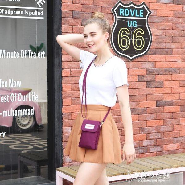 韓國大屏手機包女側背包女包斜跨休閒尼龍小包 【東京衣秀】