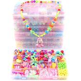 兒童手工DIY益智玩具生日禮物女孩髮飾手鏈串珠材料包   SQ3858『樂愛居家館』