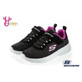 Skechers 中童 DYNAMIGHT 2.0 運動鞋 慢跑鞋 S8265#黑色◆OSOME奧森鞋業