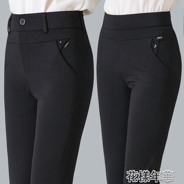 媽媽褲冬季加絨加厚中女褲高腰直筒大碼休閒西褲中老人媽媽褲 快速出貨