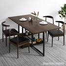 餐桌 折疊餐桌椅家用小戶型現代簡約輕奢椅組合吃飯桌子家用長方形圓桌 星河光年DF