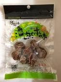 3包免運商品-漬然本味甘甜梅30g/3包 【合迷雅好物超級商城】