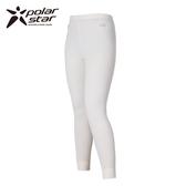 Polarstar 兒童排汗│polartec│保暖褲 P13416『白』