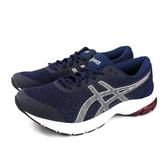 亞瑟士 ASICS GEL-KUMO LYTE 運動鞋 慢跑鞋 深藍色 男鞋 超寬楦 1011A871-400 no 415