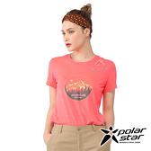 PolarStar 女 吸排休閒圓領上衣『粉橘』P21140 排汗衣 排汗衫 吸濕快乾 戶外.吸濕.排汗.透氣.快乾