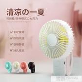 新款多功能360度夾子風扇便攜式 手持小風扇 辦公室桌面USB小風扇 韓慕精品
