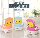 加大號兒童坐便器bb凳男女寶寶馬桶抽屜式嬰兒便盆嬰幼兒童小馬桶 MKS 歐萊爾藝術館