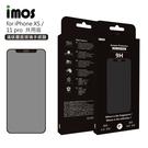 【愛瘋潮】iMOS 霧面玻璃手感膜for iPhone XS/11 pro 共用版