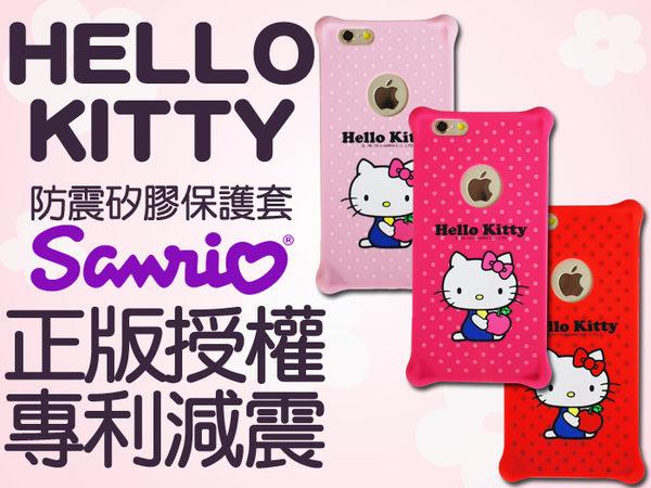 Hello Kitty 三麗鷗 正版授權 俏皮系列 5.5 iPhone 6/6S PLUS I6+ 手機套 防撞 防摔/矽膠 軟膠 保護殼/手機殼