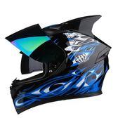 艾獅男女摩托車頭盔全盔覆式個性酷四季夏季安全帽機車帶藍牙犄角