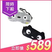 KawaDenki 香薰熱敷眼罩(控溫定時版)1入【小三美日】送冰敷片x1 $699