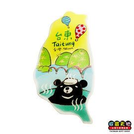 【收藏天地】台灣紀念品*米亞島型冰箱貼-台東 ∕  磁鐵  彩繪 觀光 禮品 辦公小物 生活用品