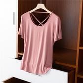 莫代爾T恤女夏薄款打底衫后背鏤空交叉美背上衣冰絲短袖顯瘦體恤