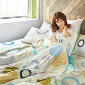 100%精梳純棉 活性印染 單人床包兩用被三件組 幸福相約