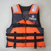 救生衣 船用救生衣 救生馬甲 釣魚男女通用漂流 防汛救生衣YYP【快速出貨】