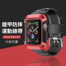 蘋果 Apple Watch 4 一體式...