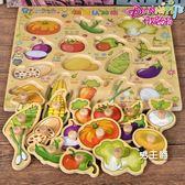 拼圖0-3-6歲幼兒童手抓板拼圖 動物認知早教益智力拼板木制鑲嵌板玩具