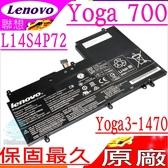 Lenovo L14S4P72 電池(原廠)-聯想 L14M4P72,Yoga 3 1470,Yoga 700-14ISK,Yoga 700 電池,Yoga3 14-IFI,Yoga3 14-ISE