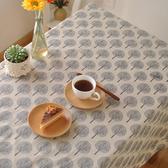 時尚可愛空間餐桌布 茶几布 隔熱墊 鍋墊 杯墊 餐桌巾111 (100*140cm)