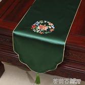 中式刺繡田園桌旗桌布茶幾布床旗櫃旗桌墊長餐桌布布藝定制 茱莉亞嚴選
