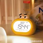 創意電子鬧鐘學生用智能大音量卡通時鐘充電靜音夜光兒童臥室床頭 雙十二全館免運