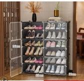 簡易鞋櫃家用防塵收納神器多層室內好看經濟型鞋架子放門口大容量 ATF 極有家