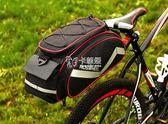 腳踏車袋 山地腳踏車包騎行尾包後貨架包馱包單車裝備配件運動包 卡菲婭