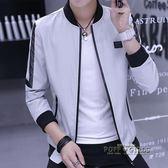 春秋季休閒男裝青年韓版潮流夾克修身薄款外套男士外衣服