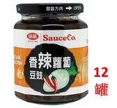買11送1 味榮 展康 香辣蘿蔔豆豉 270g/罐