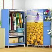 簡易衣柜 布藝組裝 布衣柜 鋼管加固鋼架衣櫥折疊儲物柜