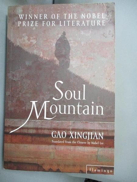 【書寶二手書T1/原文小說_HPL】Soul Mountain (Winner of the Nobel Prize for Literature)靈山_Xingjian Gao 高行健/