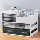 辦公桌置物架辦公室用品桌面整理神器抽屜式書桌文具文件夾收納盒