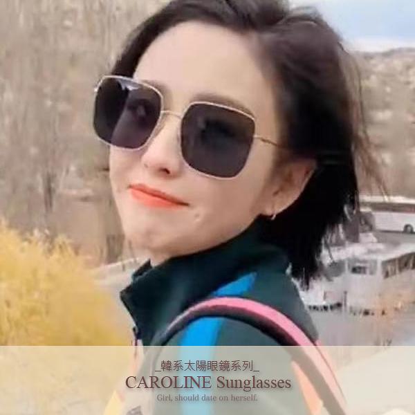 《Caroline》年度最新網紅款潮流百搭抗UV時尚太陽眼鏡 71954