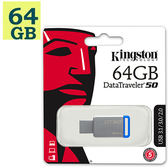 Kingston 金士頓 64GB 64G【DT50】Data Traveler 50 DT50 DT50/64GB USB 3.1 原廠保固 隨身碟