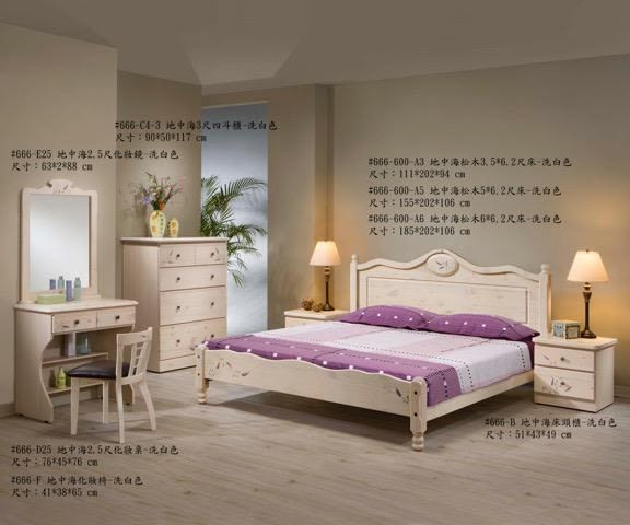 8號店鋪  全實木鄉村風係列 溫馨主臥室系列組 洗白色 訂製傢俱~客製化全實木傢俱 工廠直營