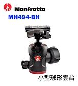 【EC數位】Manfrotto 曼富圖 MH494-BH 迷你球型雲台 萬象雲臺 相機雲台 PL-PRO板 載重8kg