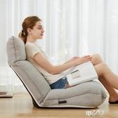 懶人沙發 小沙發榻榻米坐墊床上靠背可折疊日式單人陽臺地板臥室飄窗椅【快速出貨】