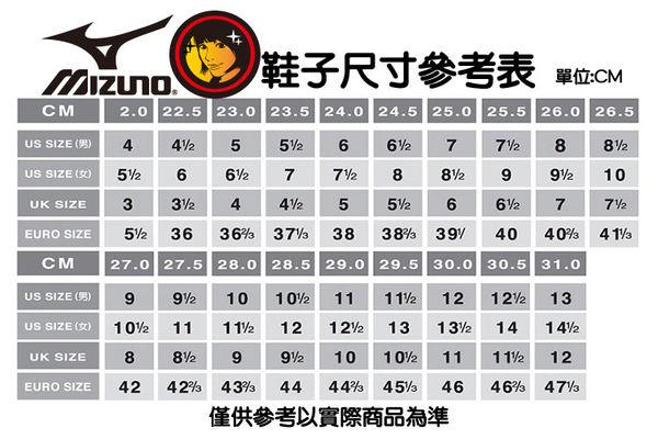 MIZUNO美津濃 IGNITUS 4 Jr.MD 兒童足球鞋 (橘*黑) P1GB163254
